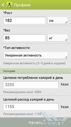S Health на Samsung Galaxy S4. Рис. 4