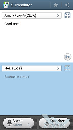 S Translator на Samsung Galaxy S4