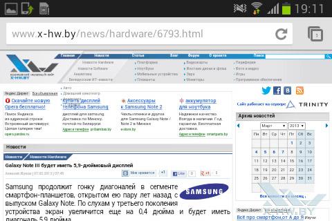 Браузер на Samsung Galaxy Fame. Рис. 4