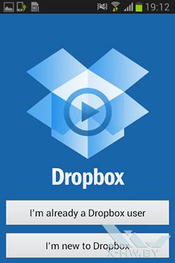 Dropbox на Samsung Galaxy Fame