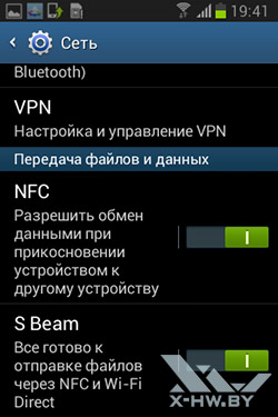 Настройки сети на Samsung Galaxy Fame. Рис. 2