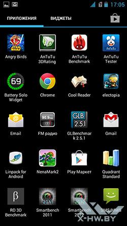 Скриншоты Highscreen Boost. Рис. 4