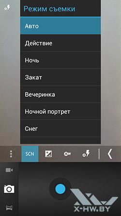Интерфейс камеры Highscreen Boost. Рис. 2