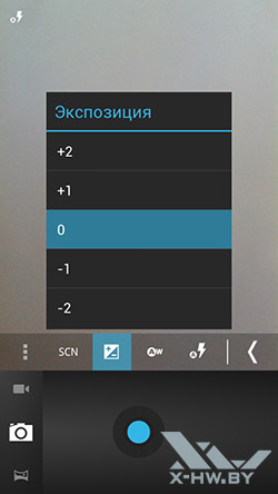 Интерфейс камеры Highscreen Boost. Рис. 3