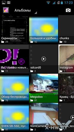 Скриншоты Highscreen Boost. Рис. 18