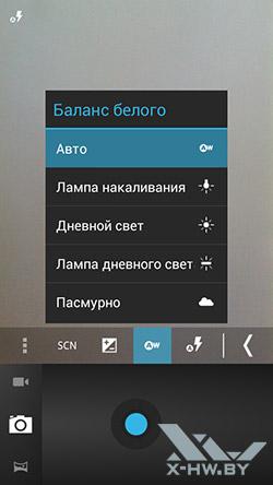 Интерфейс камеры Highscreen Boost. Рис. 4
