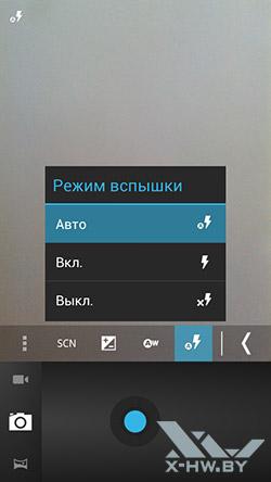 Интерфейс камеры Highscreen Boost. Рис. 5