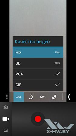 Интерфейс камеры Highscreen Boost. Рис. 8