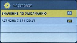Настройки AdvoCam-FD5 Profi. Рис. 5