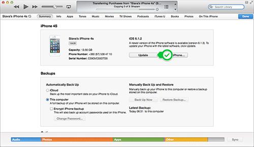Обновление до iOS 7 через iTunes