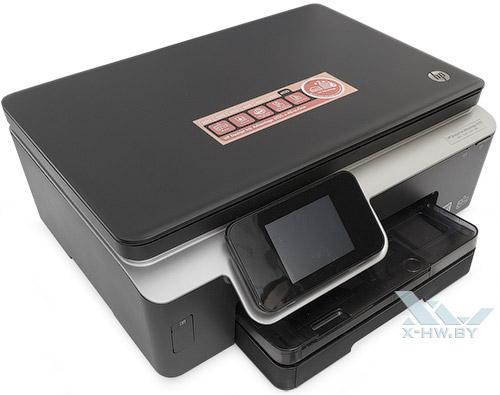 HP Deskjet Ink Advantage 6525. Вид спереди