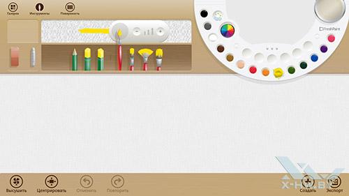Fresh Paint на Toshiba Satellite L950D-DBS. Рис. 1