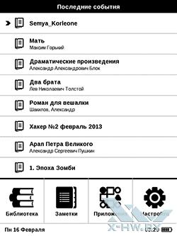 Последние события PocketBook Basic New 613
