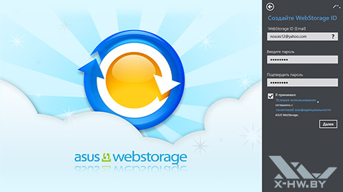 ASUS web@storage на ASUS VivoTab RT