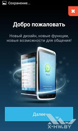 Агент mail.ru на Lexand Callisto