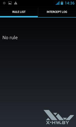 Черный список на Prestigio MultiPhone 4300 DUO. Рис. 1