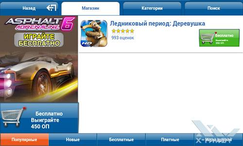 Приложение Gameloft Live на Prestigio MultiPhone 4300 DUO. Рис. 1