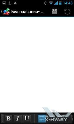 OfficeSuite Pro на Prestigio MultiPhone 4300 DUO. Рис. 2