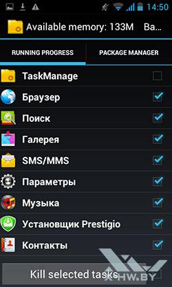 Task Manager на Prestigio MultiPhone 4300 DUO. Рис. 1
