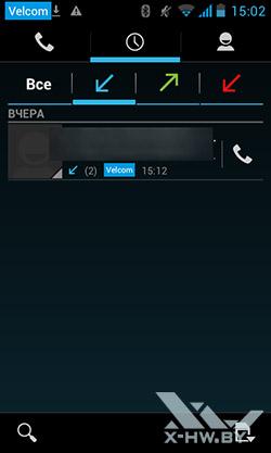 Приложение для звонков Prestigio MultiPhone 4300 DUO. Рис. 4
