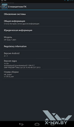О планшете HP Slate 7