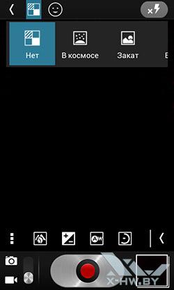 Интерфейс съемки видео на Alcatel One Touch Star. Рис. 2