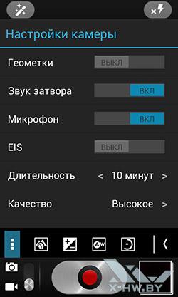 Настройки съемки видео Alcatel One Touch Star