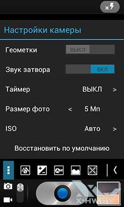 Настройки камеры на Alcatel One Touch Star