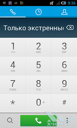 Звонилка на Alcatel One Touch Star