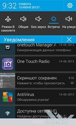 Экран состояния Alcatel One Touch Star. Рис. 2