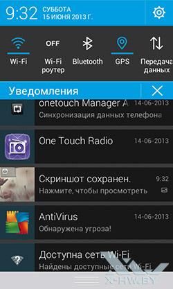 Экран состояния Alcatel One Touch Star. Рис. 3