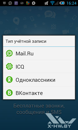 Агент.Mail.ru на Alcatel One Touch Star