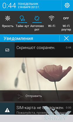 Экран состояния Alcatel One Touch Star. Рис. 1