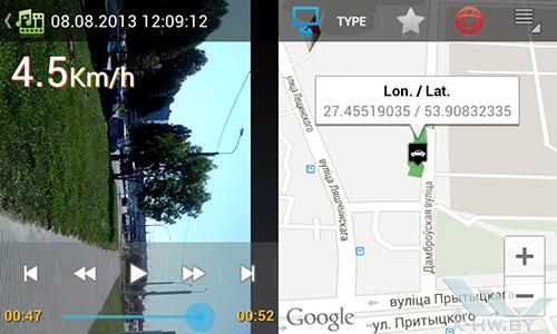 AutoGuard Blackbox. Карты Google