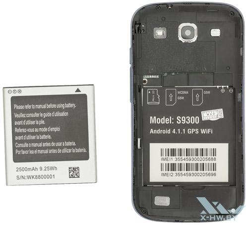 Аккумулятор Star S9300