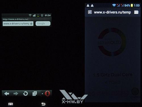 Сравнение экранов Star S9300 и Samsung Galaxy S Plus