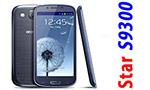 Star S9300: копия Galaxy S III, но в 3 раза дешевле