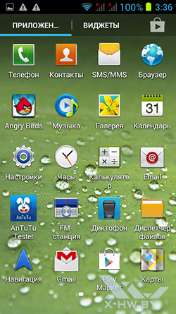 Приложения Star S9300. Рис. 1