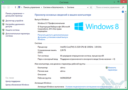 Информация о Windows 8.1
