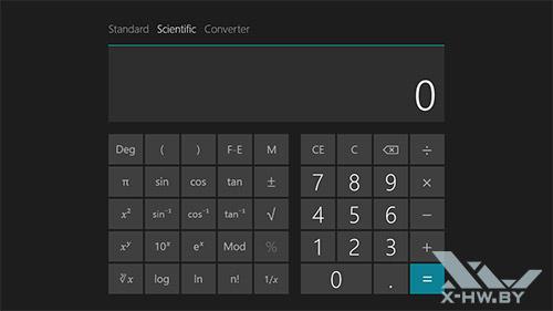 Инженерный калькулятор в Windows 8.1
