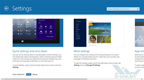 Help & Tips в Windows 8.1. Рис. 2