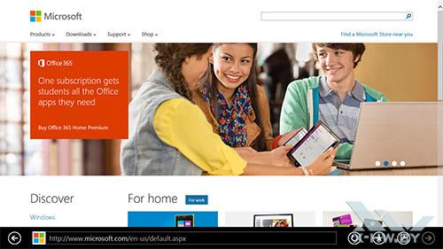 Internet Explorer 11 в Windows 8.1