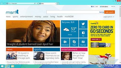 Классический Internet Explorer 11 в Windows 8.1