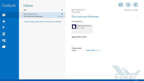 Почтовый клиент в Windows 8.1