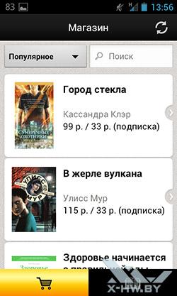 Айчиталка. Мои книги. Рис. 2