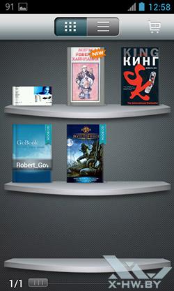 Go Book. Рис. 1