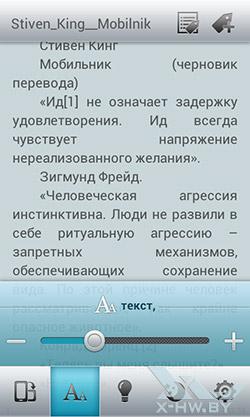 Go Book. Рис. 7