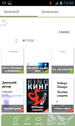 Mantano Ebook Reader LIte. Рис. 1