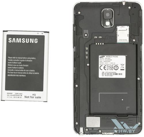 Аккумулятор Samsung Galaxy Note 3