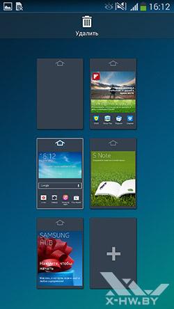 Рабочие столы Samsung Galaxy Note 3